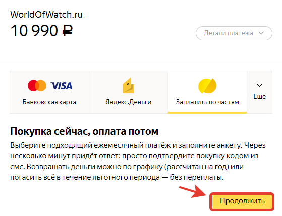 кредит онлайн без паспорта на яндекс деньги за 5 минут как узнать vin по гос номеру