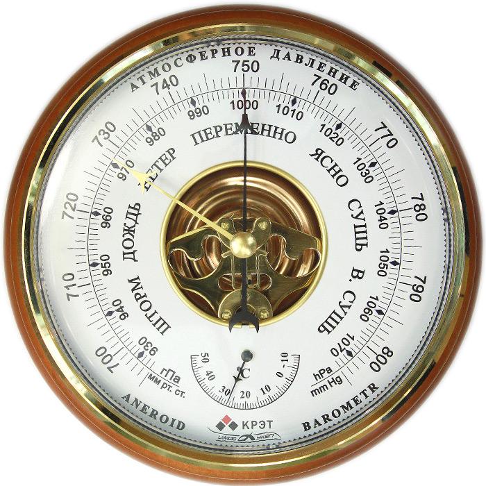 Механический барометр Утёс БТК-СН-8